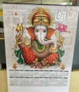 God Ganesh Wall Calendar
