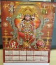 God Hanuman Wall Calendar