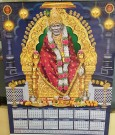 God Sai Wall Calendar